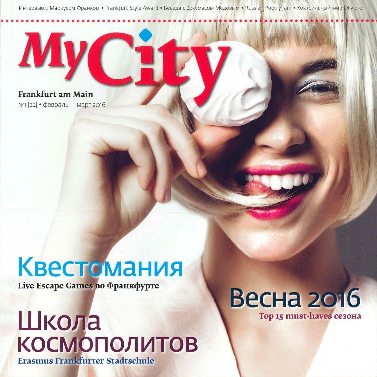 My City_Deckblatt