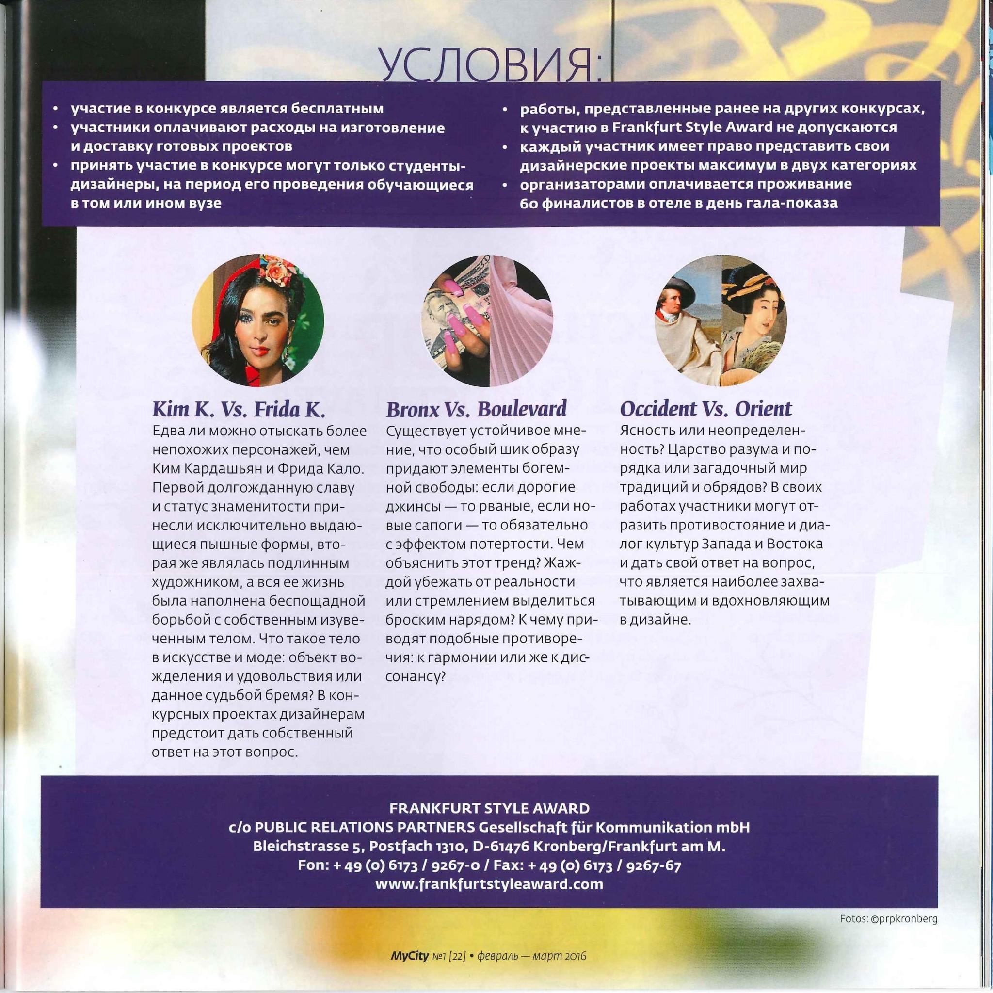 mycityseite2