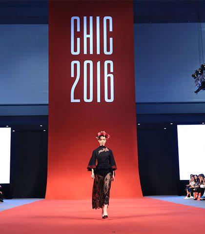 frankfurt_style_award_chic_2016